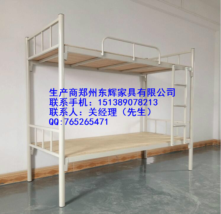 东辉床 (11).jpg