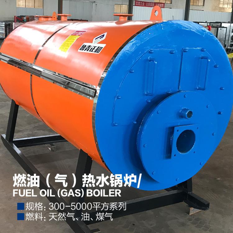 燃油热水锅炉4_副本.jpg