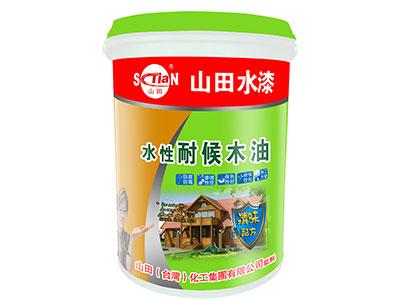水性耐候木油