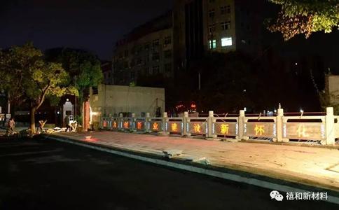 湖南潭口溪桥案例3_副本.png