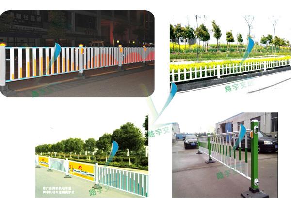 中央护栏系列.jpg
