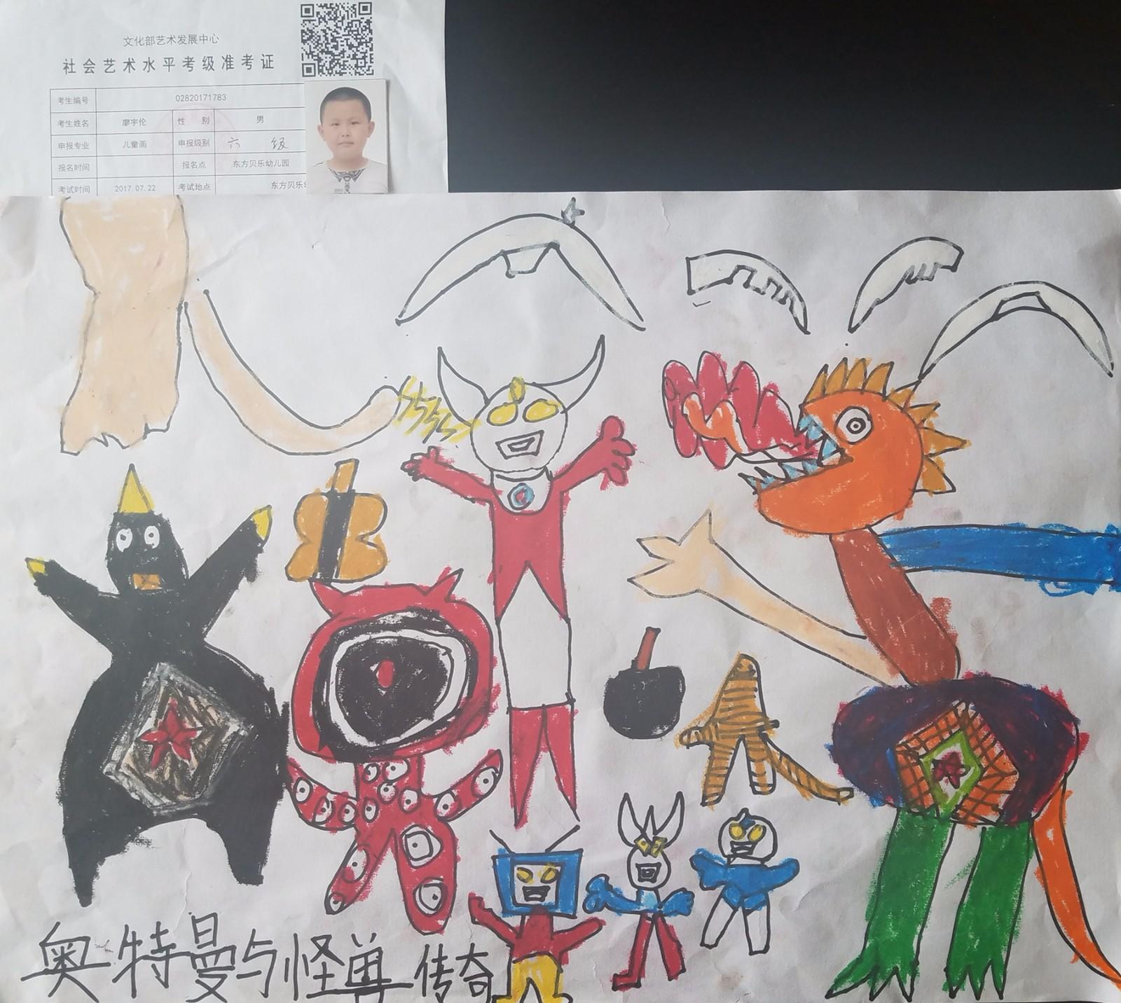 幼儿园2017考级作品展  2017-07-28 来自:  四川星校教育科技图片