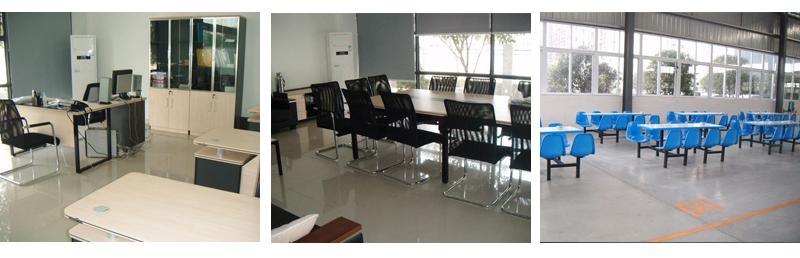 爱华机械办公室/会议室/食堂.jpg