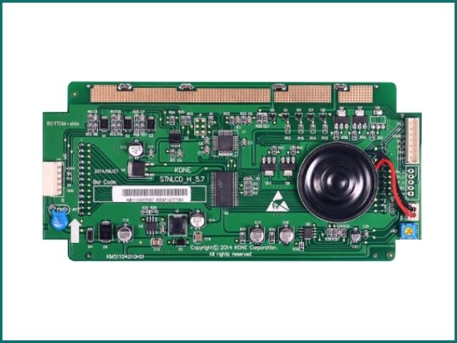互生网站产 Kone LCD display board for sale KM51104209G01.jpg