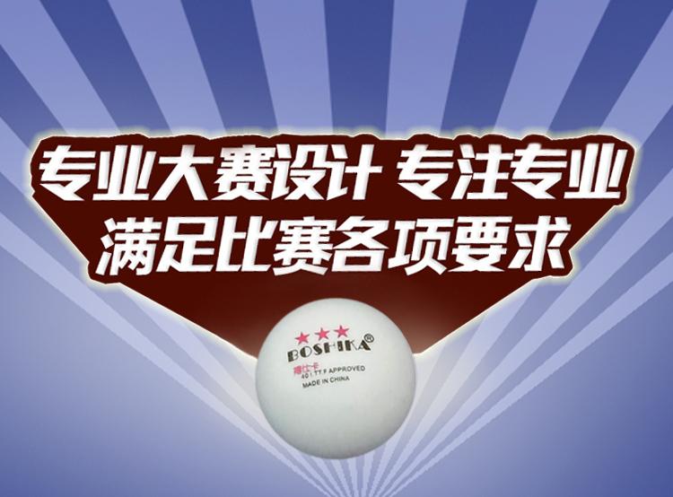 广西兵乓球台
