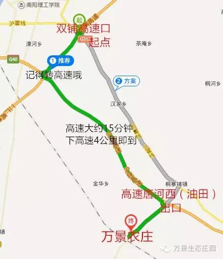 申博太阳城娱乐