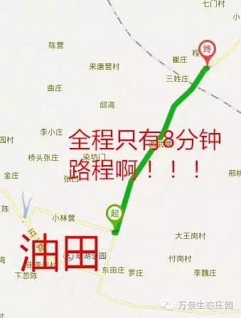 万景生态庄园 (12).jpg