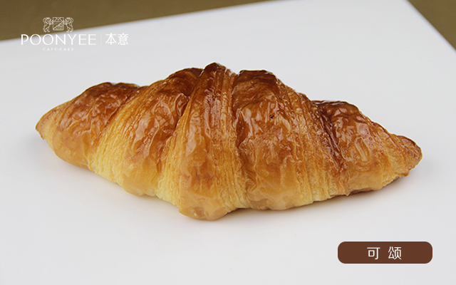 微信宣传图(面包)40可颂.jpg