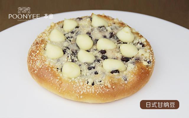微信宣传图(面包)22日式甘纳豆.jpg