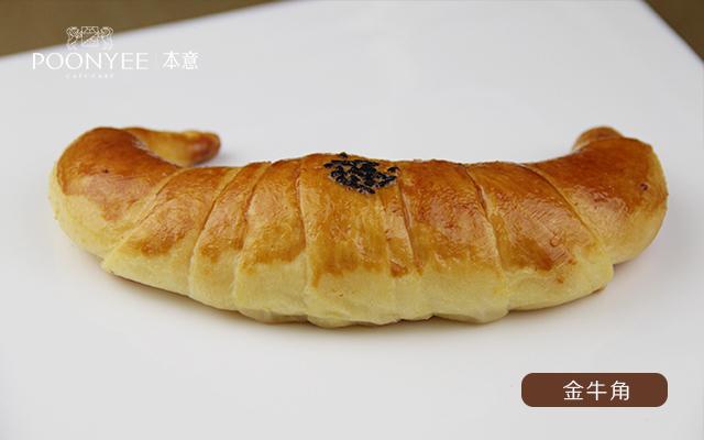 微信宣传图(面包)39金牛角.jpg