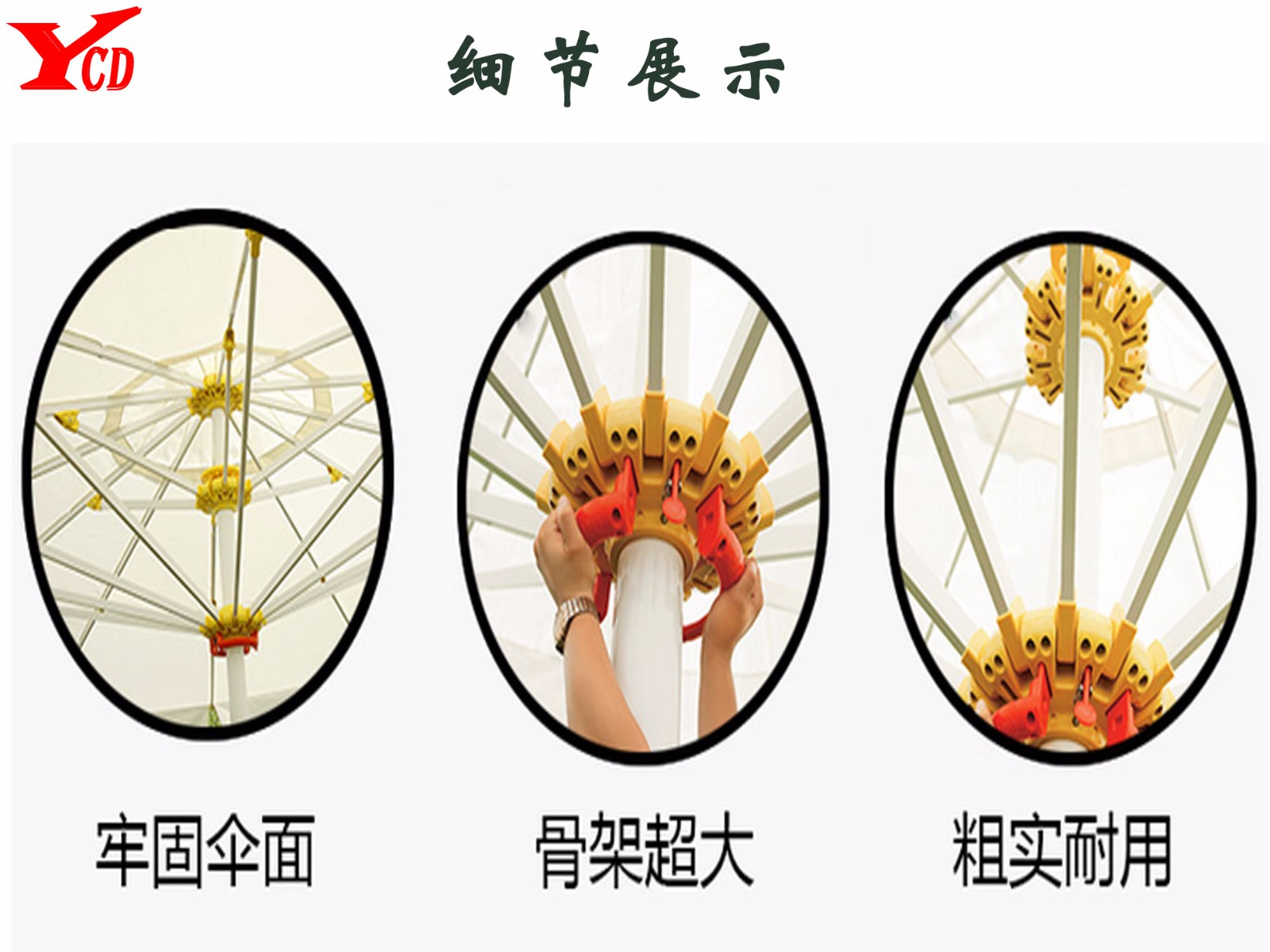 7米铝合金金圆形中柱伞|遮阳伞-山东亿彩达遮阳节能科技有限公司