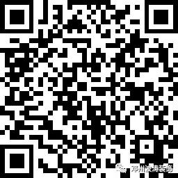 微信圖片_20170806182457.png