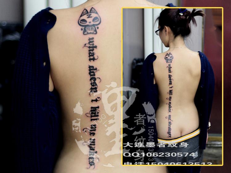大连墨者纹身哥特字体6785.jpg