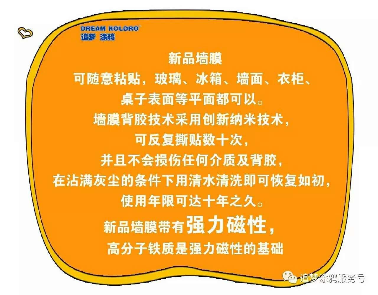 微信图片_20170811105135.jpg