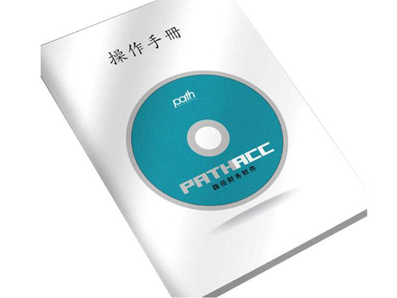 惠州說明書|說明書-惠州市亚游AG平台包裝紙品有限公司