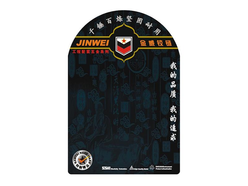 惠州吸塑卡|吸塑卡-惠州市亚游AG平台包裝紙品有限公司