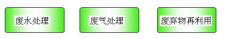 201409151553475035.jpg