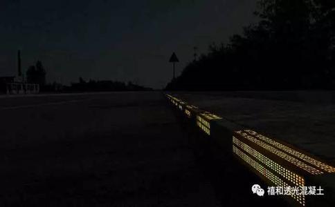 opebet官方路缘石,为夜行车亮出平安路4_副本.png