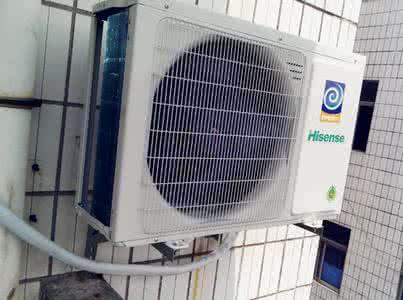 海信空调售后维修中心