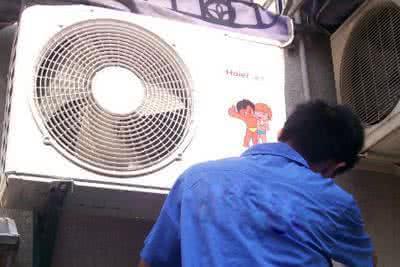 重庆海尔空调售后