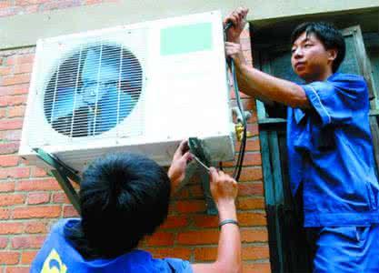 重庆海尔空调移机