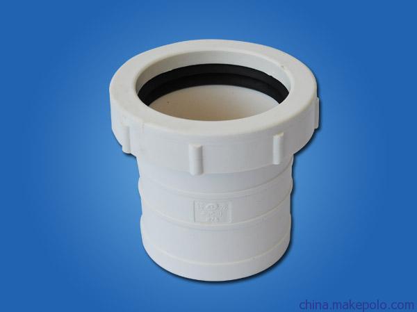 排水管材伸缩节.jpg