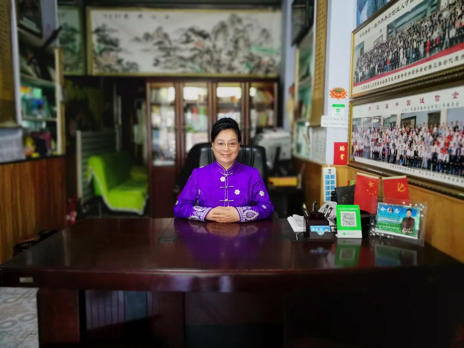 办公室新照JPG.jpg
