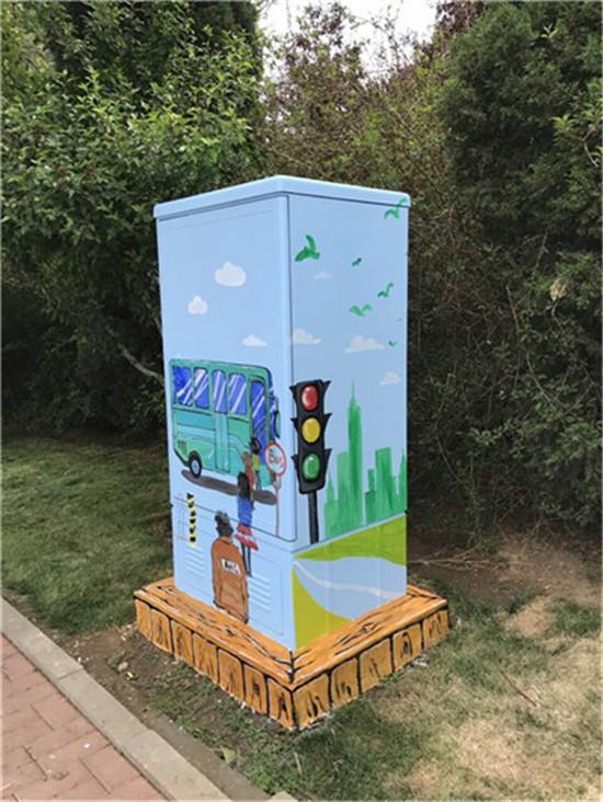 配电箱变成街边头风景画
