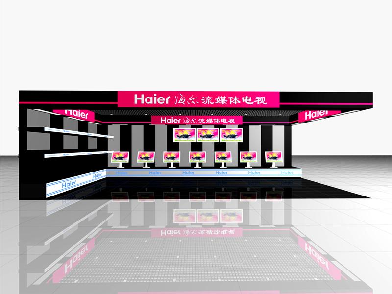 國美電器海爾彩電展廳設計效果圖.jpg