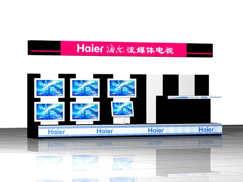 南陽時令電器商場海爾平板電視展臺設計效果圖.jpg