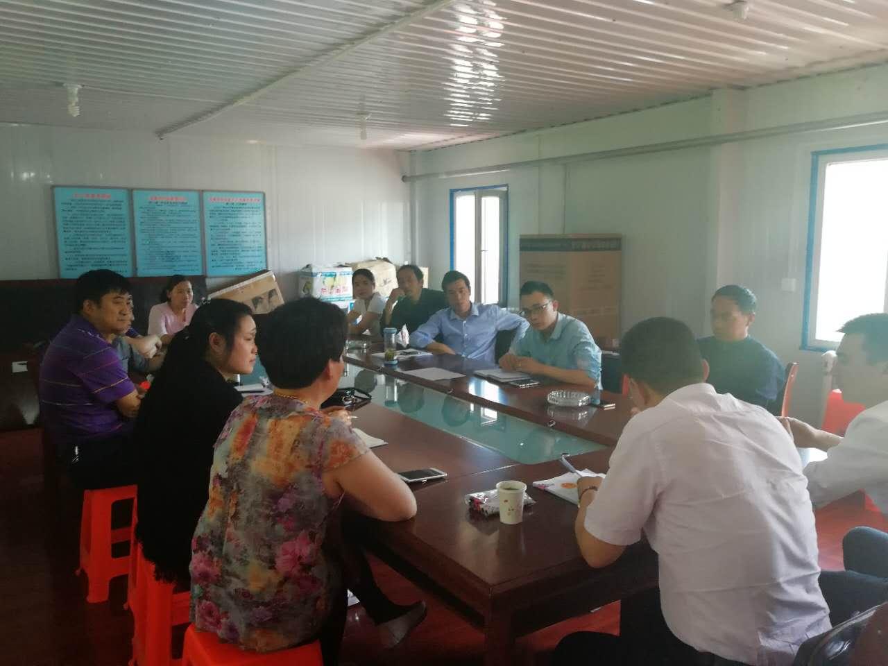 2017年6月30日公司管理层接受培训|明飞动态-青海明飞投资发展有限公司