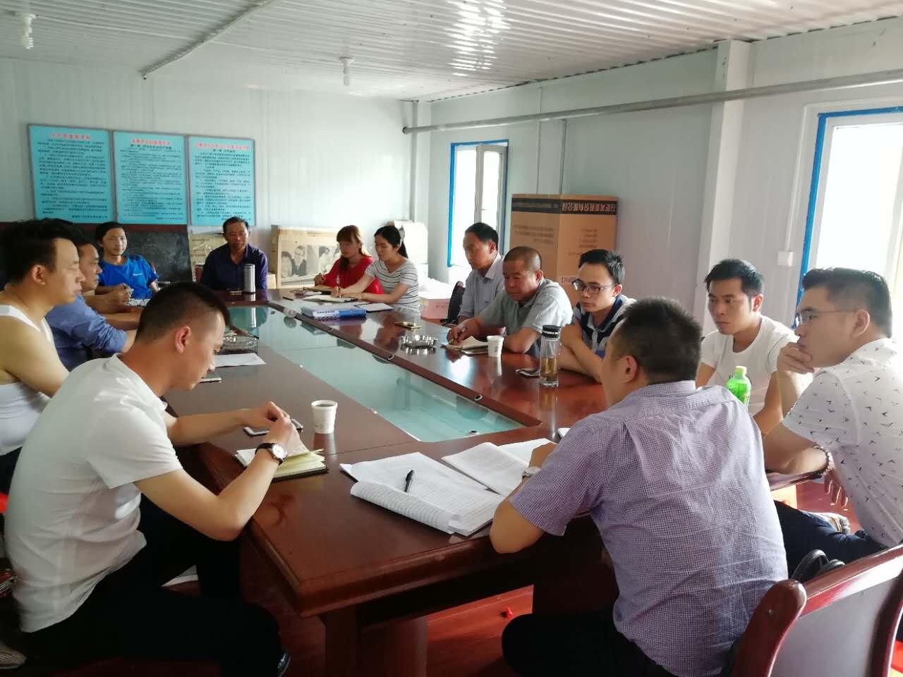 2017年公司管理层接受培训学习|明飞动态-青海明飞投资发展有限公司