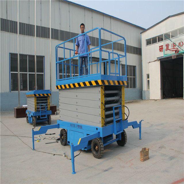 移动式升降机 移动式升降机-山东新耀液压升降机械有限公司