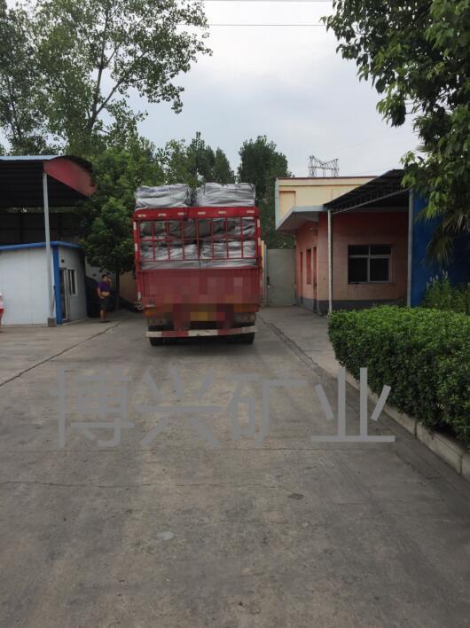 8月25日发往广州的一批高效石墨增碳剂装车完毕|公司新闻-maxbetx万博软件注册