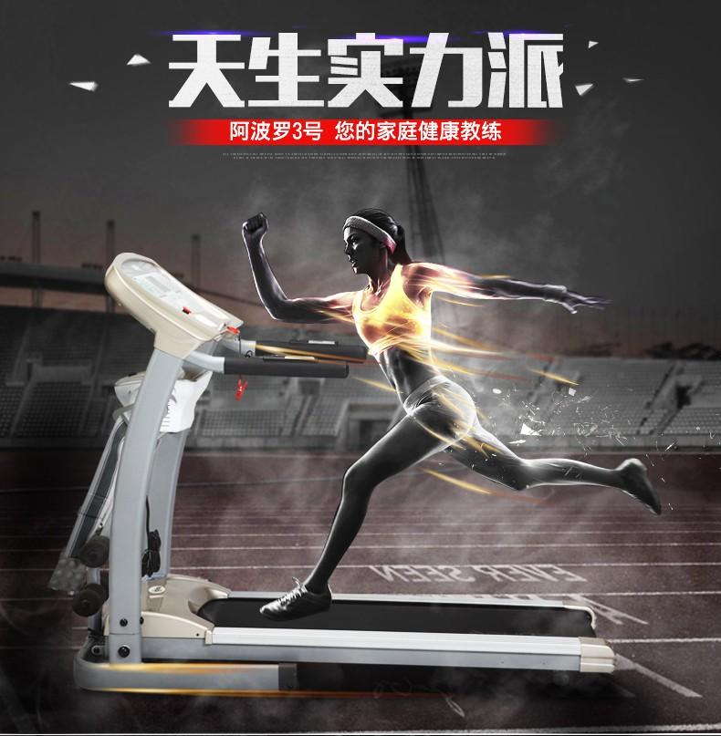 舒华X9商用电动跑步机 SH-5918|舒华跑步机-德州驰爽体育用品有限公司
