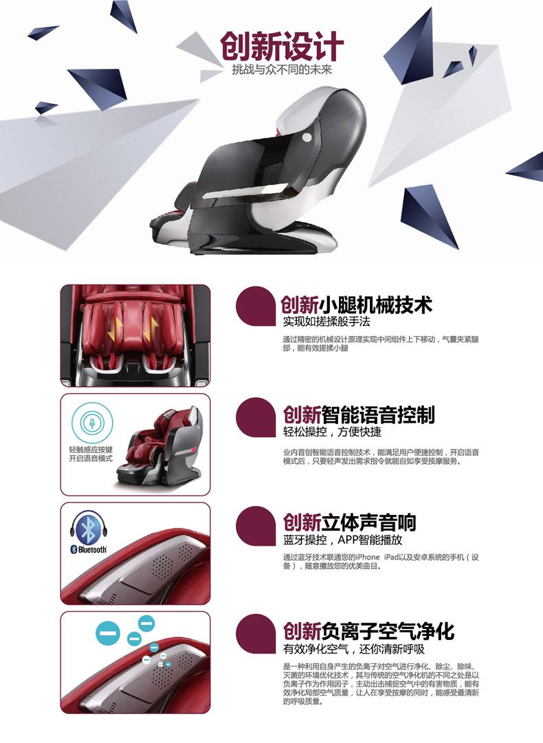 上海荣泰 一诺康品YN8068|上海荣泰-一诺康品系列-德州驰爽体育用品有限公司