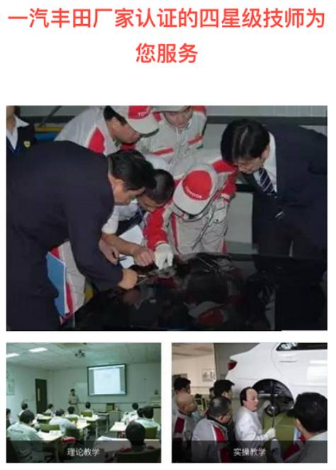 盘锦伯骏汽车销售服务有限公司