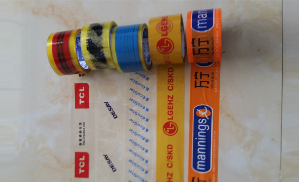 彩色印字封箱膠帶|彩色印字封箱膠帶-惠州市歐利特包裝制品有限公司