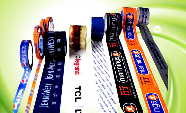彩色印字封箱胶带|彩色印字封箱胶带-惠州市欧利特包装制品有限公司