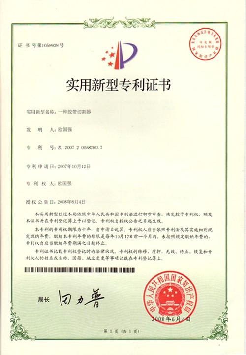 patent_1d.jpg