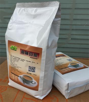 【青州麦诺贸易】新推秋季新品【兴客宝】原味咖啡、新口味香芋奶茶。|行业资讯-山东麦诺食品有限公司