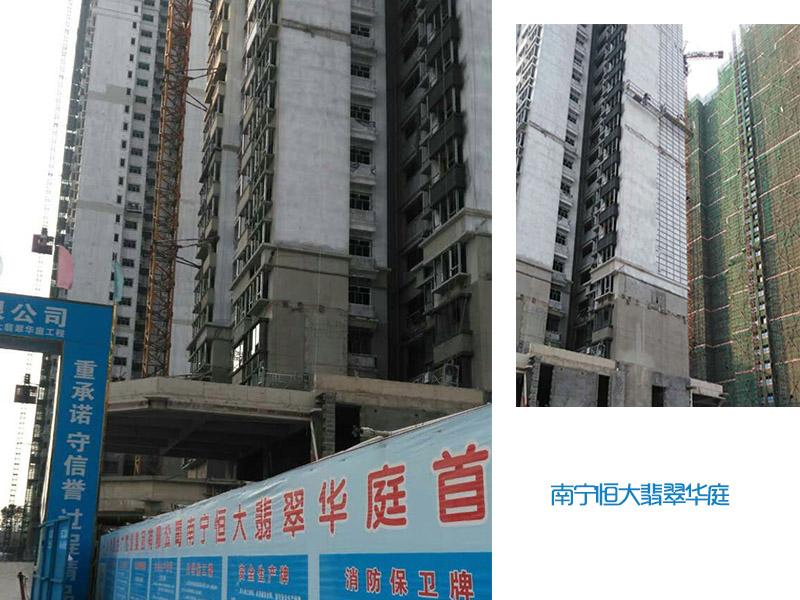南寧恒大翡翠華庭|工程案例-南寧市億爾康涂料有限公司