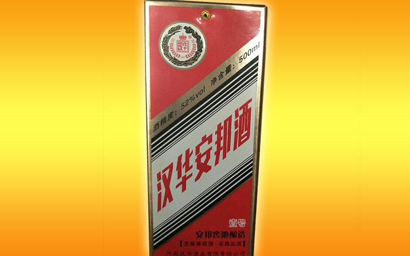 汉华安邦芝麻香型原酒.jpg
