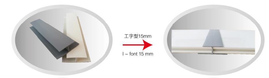工字型0.jpg