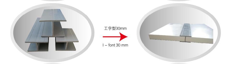 工字型1.jpg