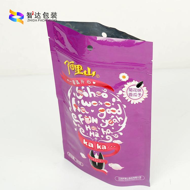 防潮干果食品拉链站立袋包装袋可定制|食品包装袋系列-苏州杏彩平台包装材料有限信誉官网