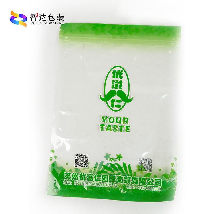 环保透明自封包装袋|食品包装袋系列-苏州杏彩平台包装材料有限信誉官网
