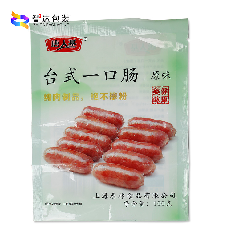 食品包装袋定制|食品包装袋系列-苏州杏彩平台包装材料有限信誉官网
