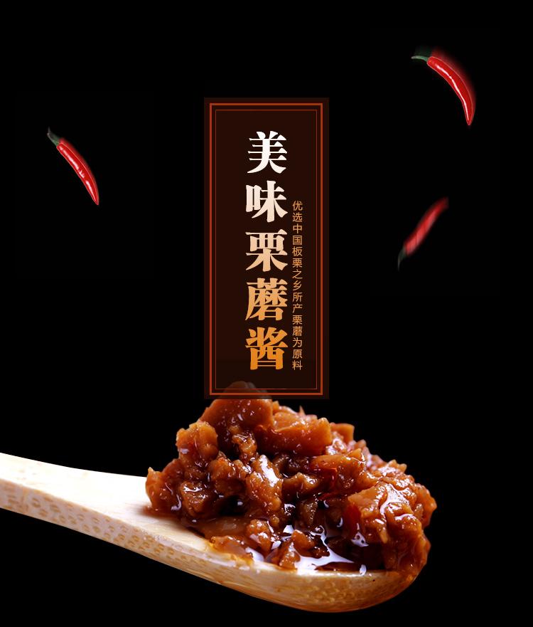 鹿肉栗蘑醬_01.jpg