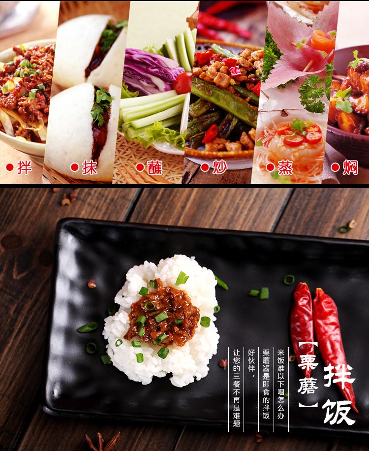 鹿肉栗蘑醬_05.jpg